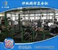 供应CX-005砂纸复合机