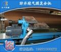 供应CX-010 防水透气膜复合机