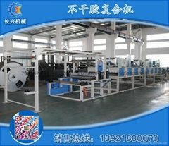 Adhesive Laminating Machine
