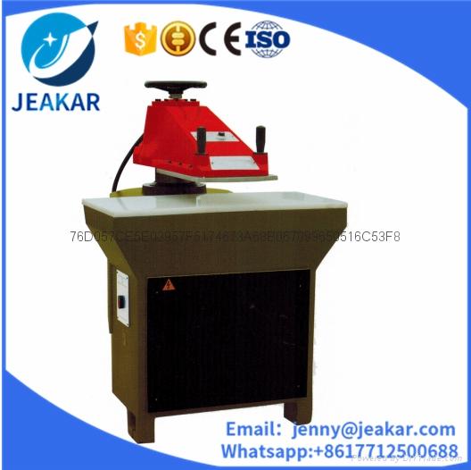 16T hydraulic swing beam cutting press 1