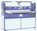 液壓砂紙裁斷機 1