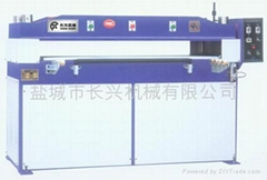 FOUR-COLUMN HYDRAULIC SUTTING MACHINE