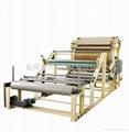 Vertical Net Belt Laminating Machine