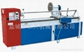 Automatic Feeding Disc Cutting Machine
