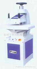 Hydraulic Sway Arm Material Cutting
