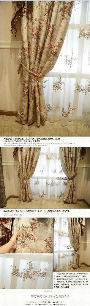 奢华欧式客厅窗帘 2