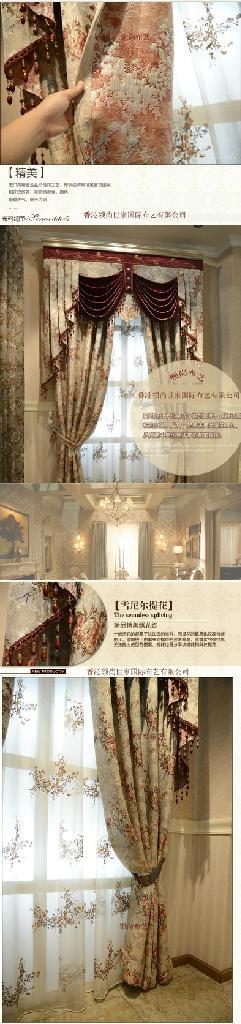 奢华欧式客厅窗帘 5