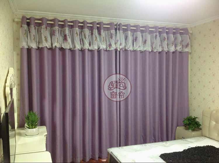 领尚世家西安窗帘客厅餐厅主卧 1