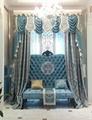 窗帘棉加丝提花蓝色