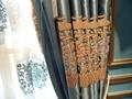 青花瓷窗帘 2