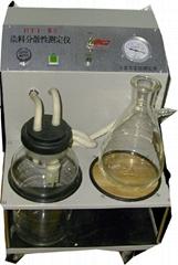 染料分散性測定儀DTI-2型