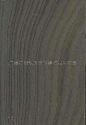 黑胡桃木纹浸漆液