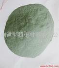 绿碳化硅抛光粉#3000-#8000