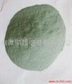 绿碳化硅用于耐磨涂料