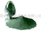 绿碳化硅用于磨砂涂料