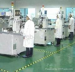 深圳市彩晶電子有限公司