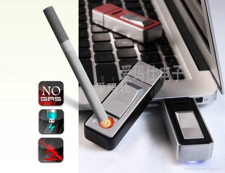 電子點煙器u盤 3
