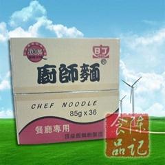 Nittin noodle (chef)