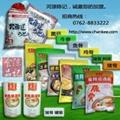 Chan Kee's seasonings