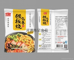 New pasta series [teppanyaki udon noodles.