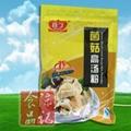 Nittin Mushroom flavor soup-stock powder