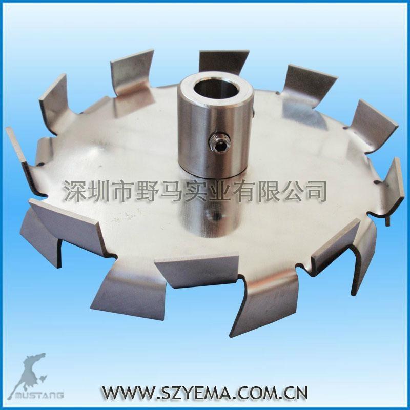 高速分散盤 MT-G3 不鏽鋼材質 可承接非標準定製 1