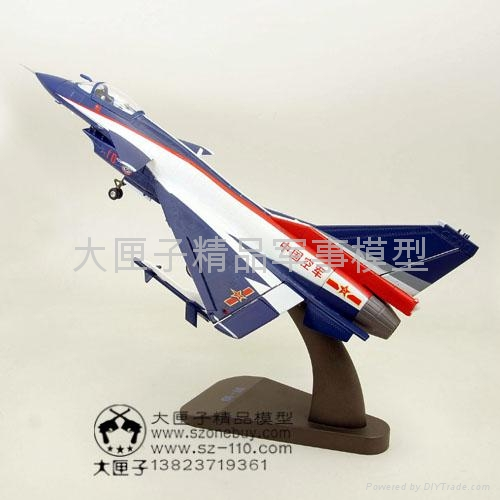 架 现在查询 产品描述 名称:中国空军  飞行表演队歼-10飞机模型 比例