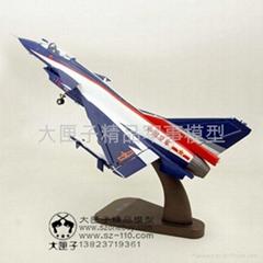 殲10表演飛機