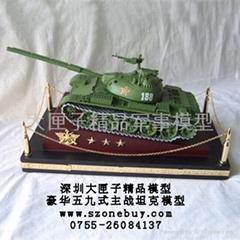大匣子合金模型鐵甲雄風1:18合金59式坦克軍事模型
