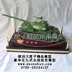 大匣子合金模型铁甲雄风1:18合金59式坦克军事模型