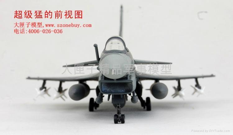 殲-10飛機模型 1