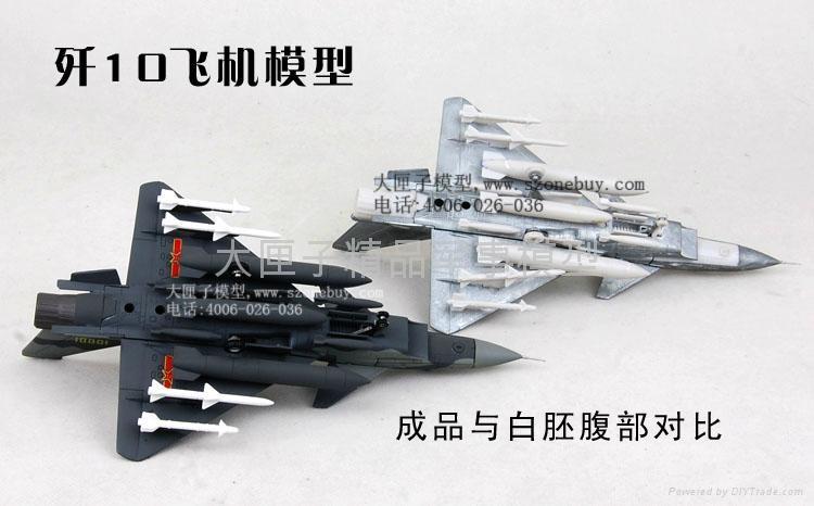 殲-10飛機模型 2