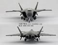 殲20飛機模型