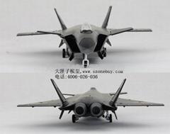 歼20飞机模型