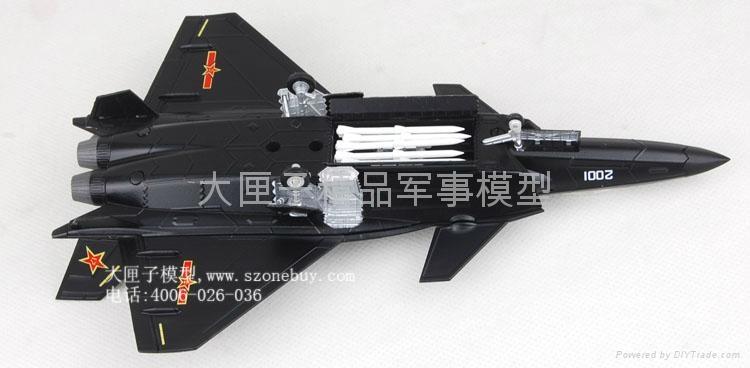 殲20飛機模型 2