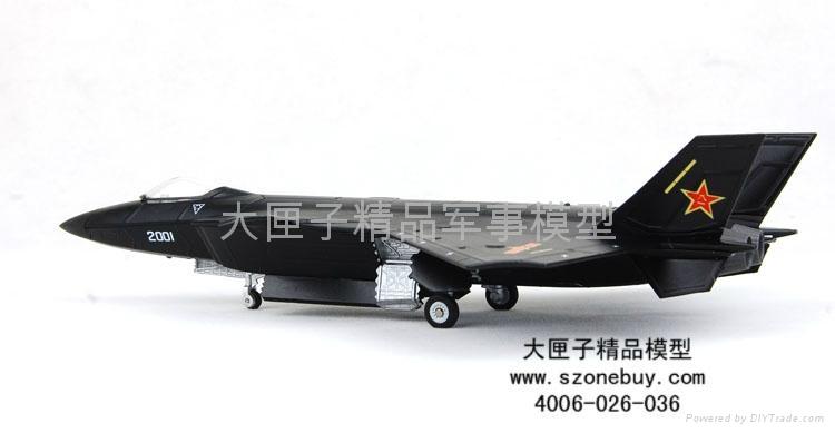 殲20飛機模型 4