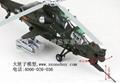全金屬Z-10直升飛機模型 3