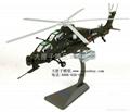 全金屬Z-10直升飛機模型 5