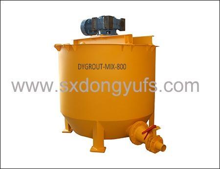 超細水泥高速制漿機(帶儲料罐) 2
