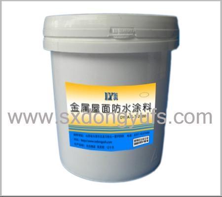 金属屋面彩钢板屋面防水涂料 1