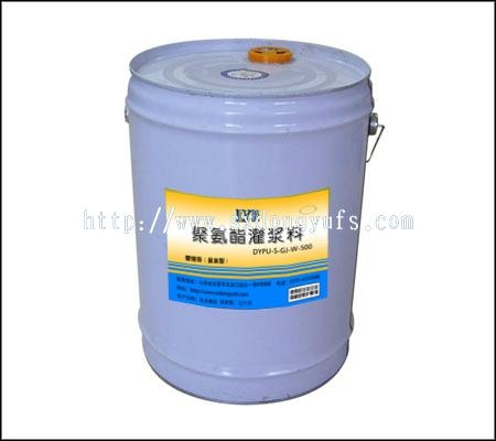 太原地铁堵漏水性聚氨酯灌浆液 1