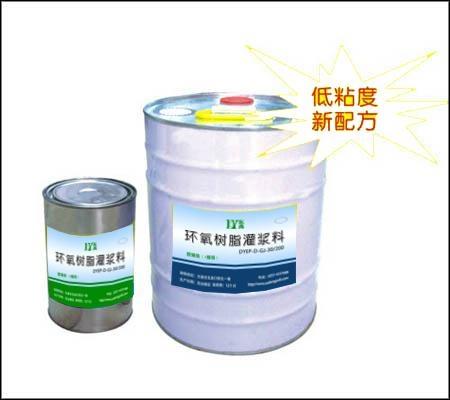 混凝土裂縫用環氧樹脂灌漿料 1