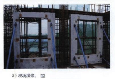 PC構件注漿泵 2
