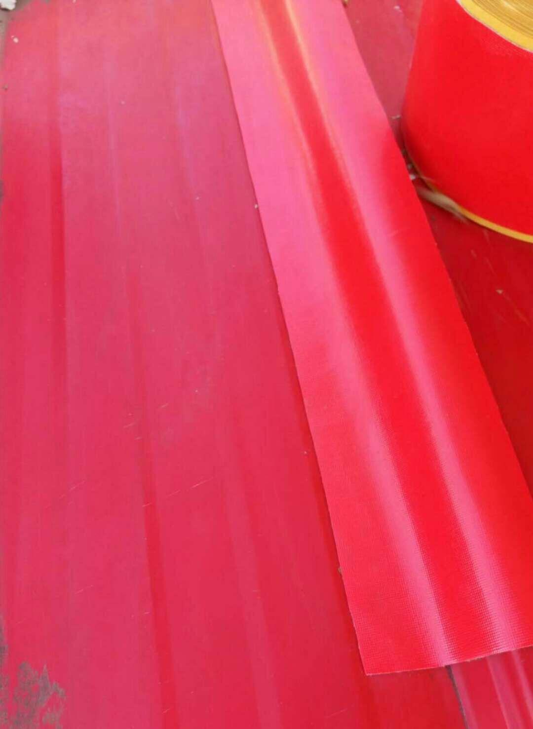 彩钢屋面防水胶带 4