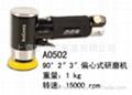 臺灣霹靂馬氣動工具研磨機A0502 2