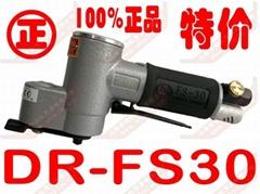 臺灣DR博士氣動工具 DR-FS30 往復式研磨機