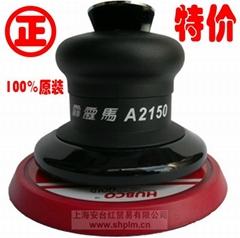 原裝霹靂馬A2150  5寸氣動研磨機