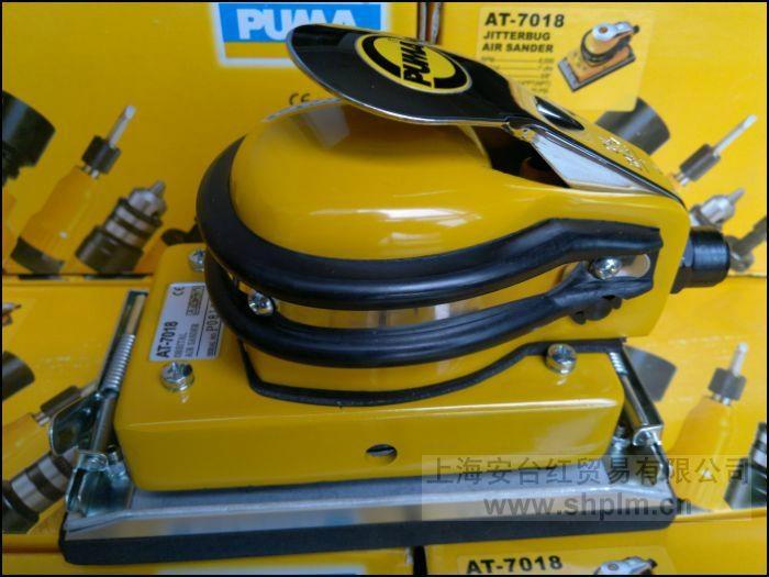 正品美國巨霸     方型擺動式氣動砂磨機AT-7018 1