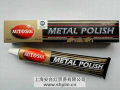 原裝德國AUTOSOL金屬擦亮膏