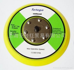 台湾Tataga 5寸托盘